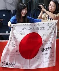 muratayosiko3.jpg